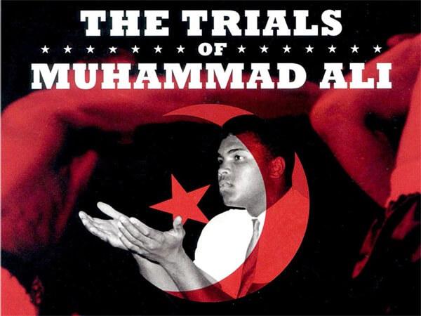 مستند محمد علی