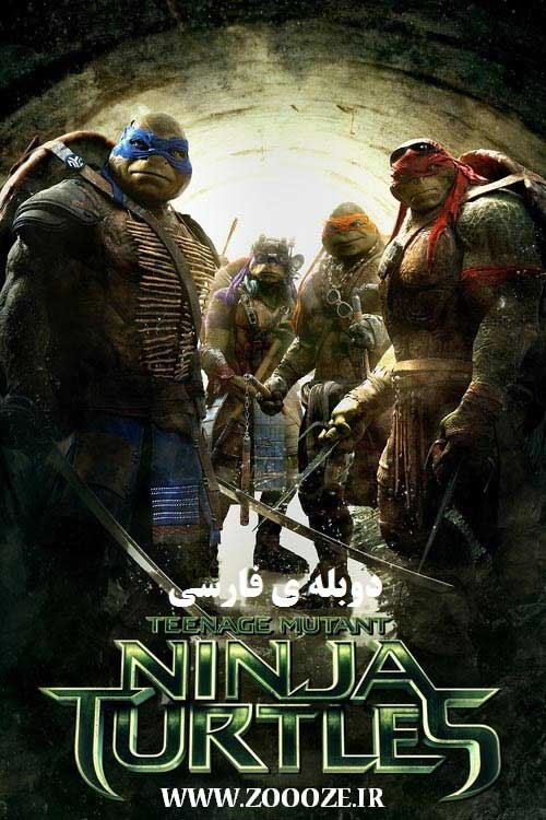 دانلود فیلم Teenage Mutant Ninja Turtles 2014