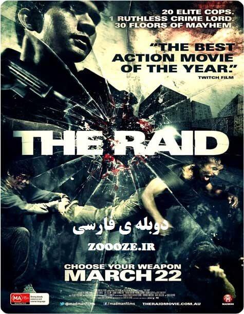 دانلود فیلم The Raid 1