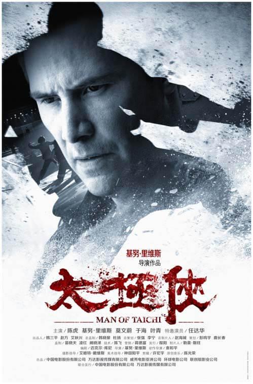 دانلود فیلم ۲۰۱۳ Man of Tai Chi
