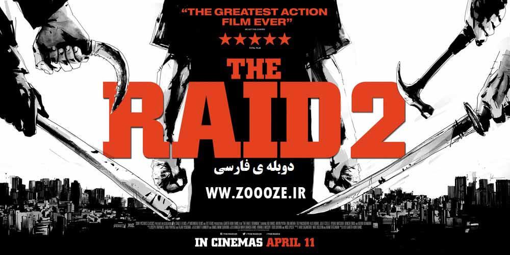 دانلود فیلم THE RAID 2 barandal