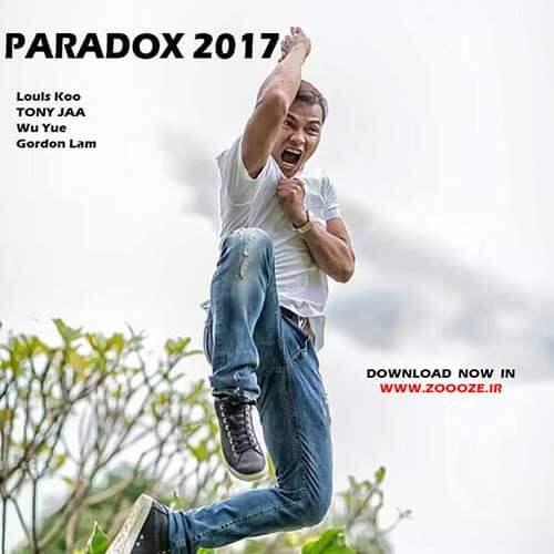 دانلود فیلم Paradox 2017 دوبله ی فارسی
