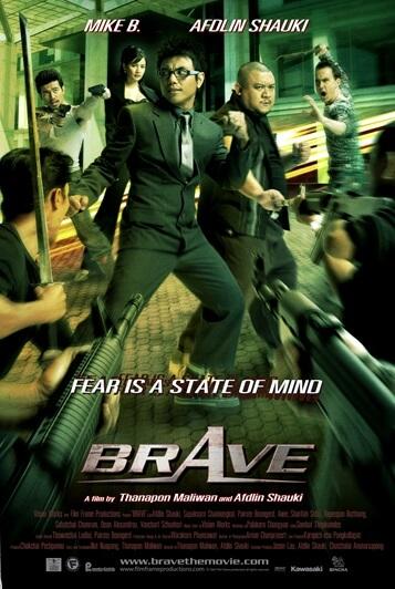 دانلود فیلم Brave 2007