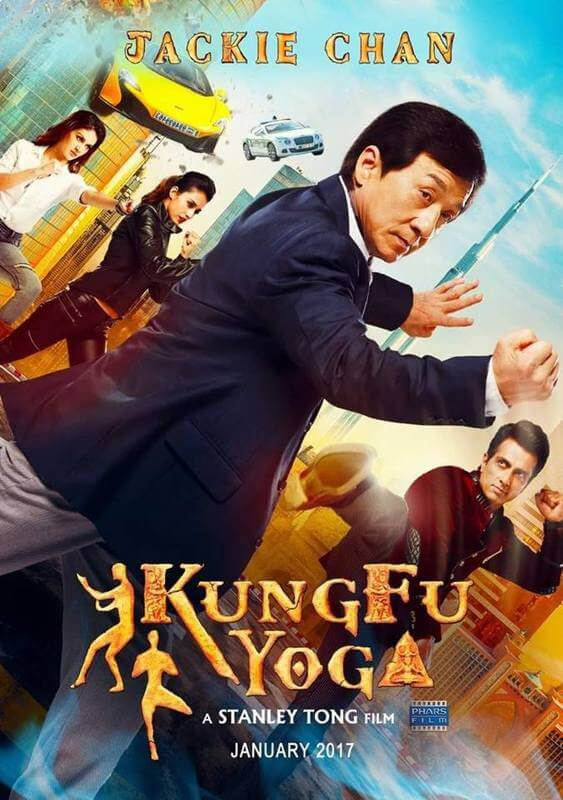 دانلود فیلم Kung Fu Yoga 2017