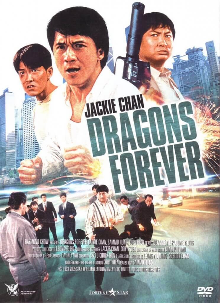 دانلود فیلم Dragon Forever