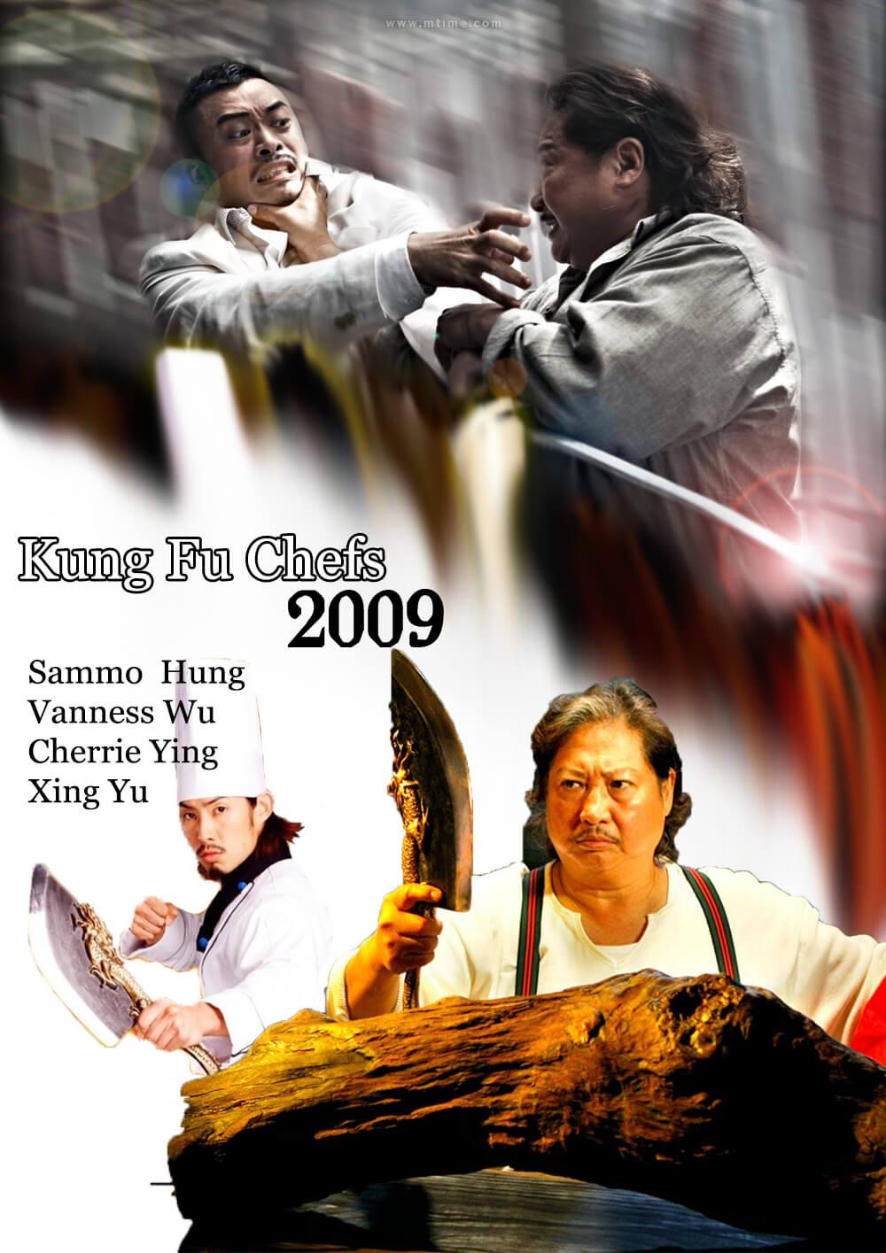 دانلود فیلم Kung Fu Chefs 2009