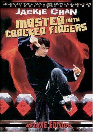 دانلود فیلم Master with Cracked Fingers