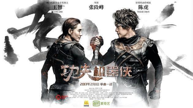 دانلود فیلم Kung Fu Traveler 2017