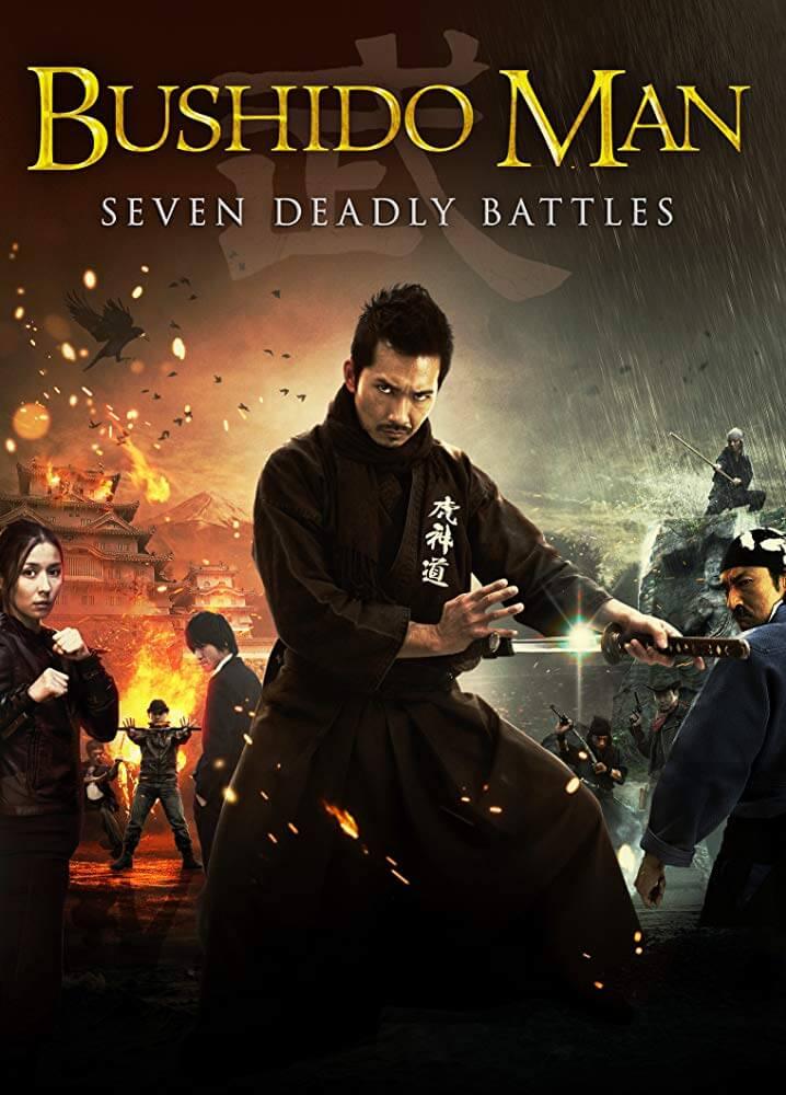 دانلود فیلم Bushido Man 2013