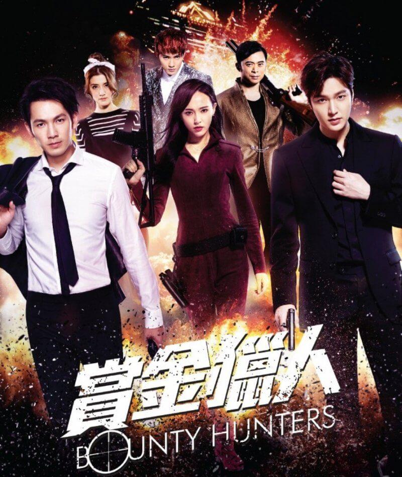 دانلود فیلم Bounty Hunters 2016