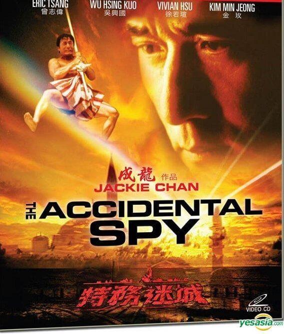 دانلود فیلمThe Accidental Spy 2001