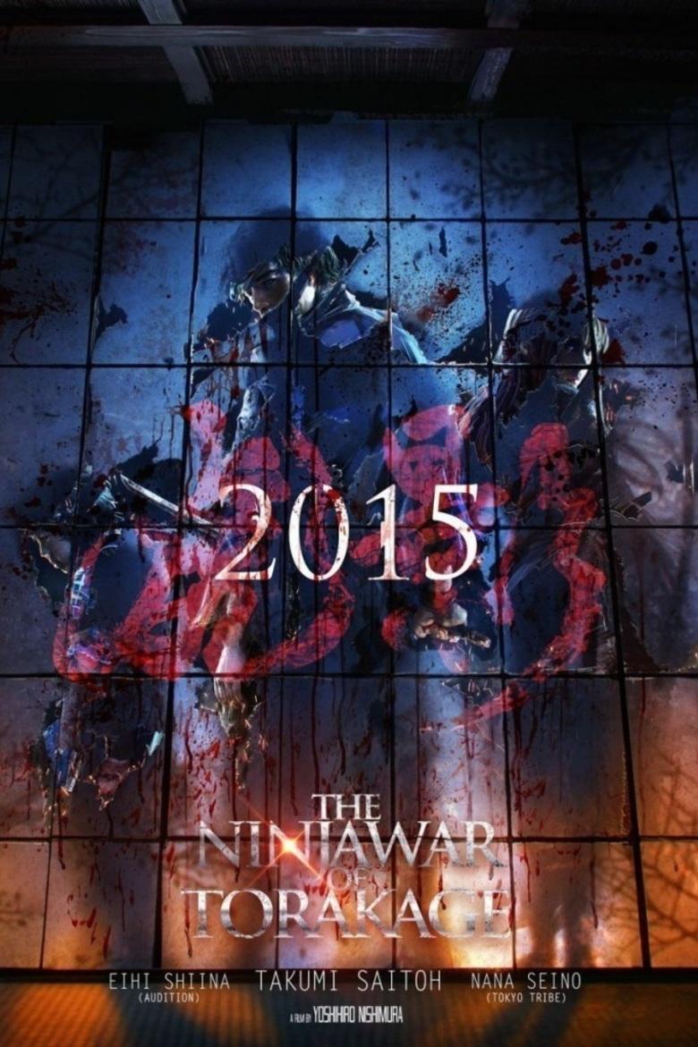 فیلم The Ninja War Of Torakage 2014