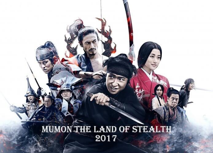 دانلود فیلم Mumon The Land Of Stealth 2017
